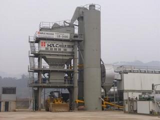 Asphalt Plant Mixer Supplier