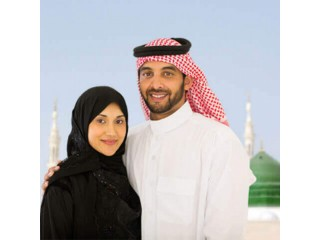 Young Couple Umrah Packages 2020