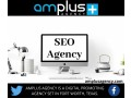 how-does-seo-essential-for-every-startup-small-0