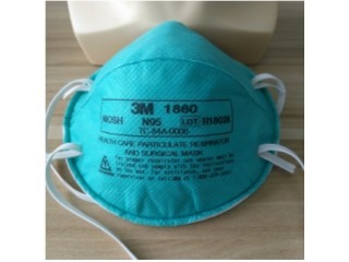 3 PLY Non Woven Disposable Surgical Mask, 3M N95 Particulate Respirator