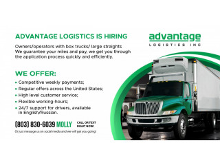 Advantage Logistics is hiring owner/operators with Box trucks/ Large Straights