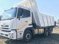 nissan-tipper-ud460-tipper-truck-small-0